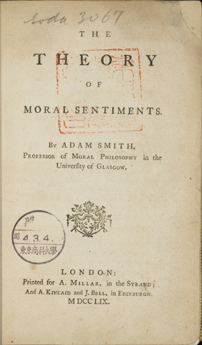theory of moral sentinments cover